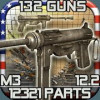 Постер Gun Disassembly 2