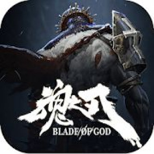 Постер Blade of God : Vargr Souls