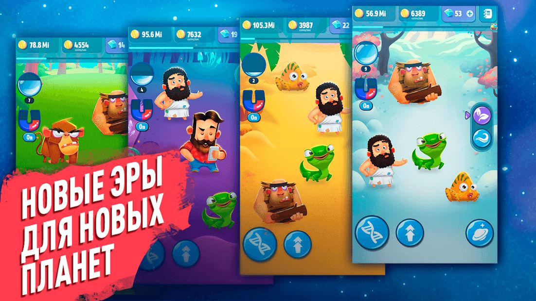 Изображение к игре Human Evolution Clicker Game: Rise of Mankind