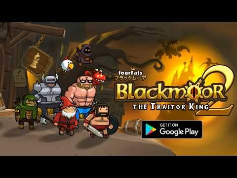Изображение к игре Blackmoor 2: Fantasy Action Platformer