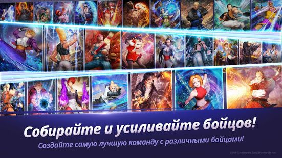 Изображение к игре The King of Fighters ALLSTAR